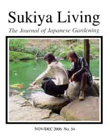 Sukiya Living (Journal of Japanese Gardening) article index by subject