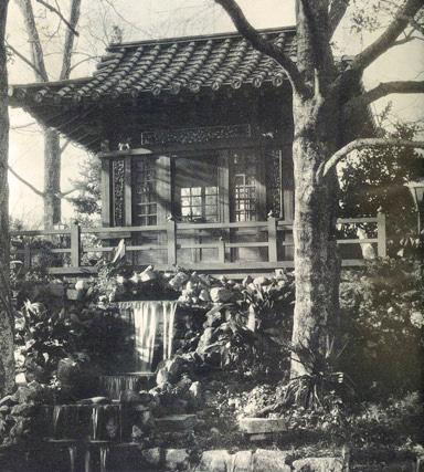 Middlegate Japanese Garden