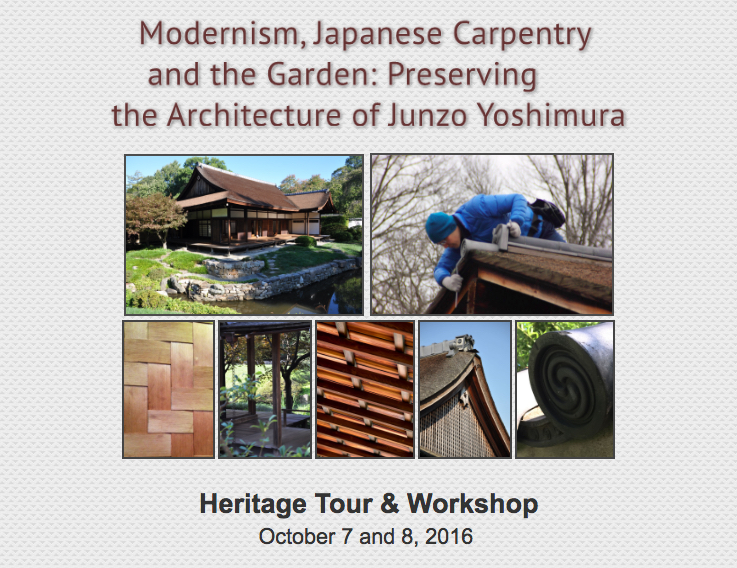 North American Japanese Garden Association To Host Philadelphia & New York Heritage Tour & Workshop