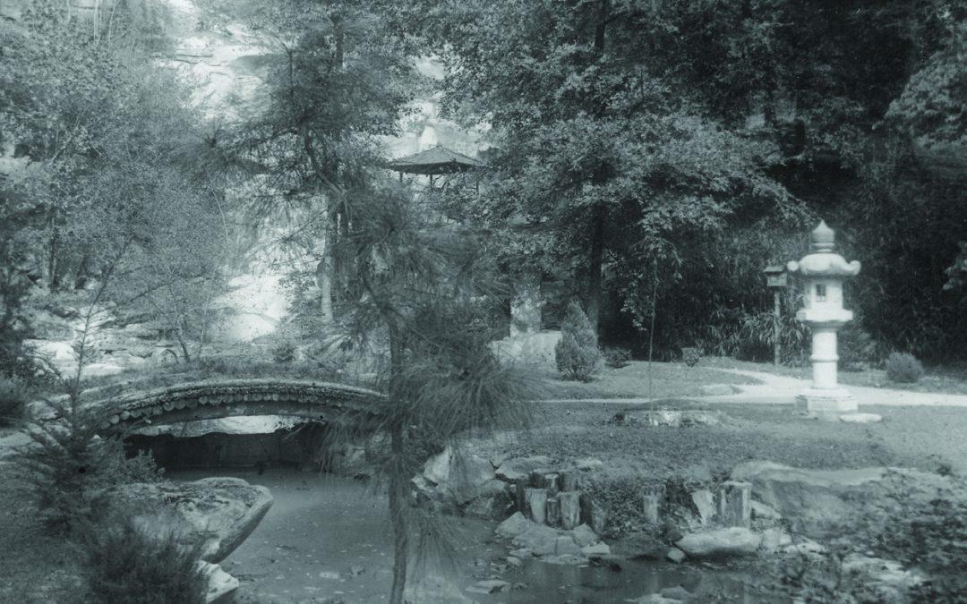 Maymont Japanese Garden