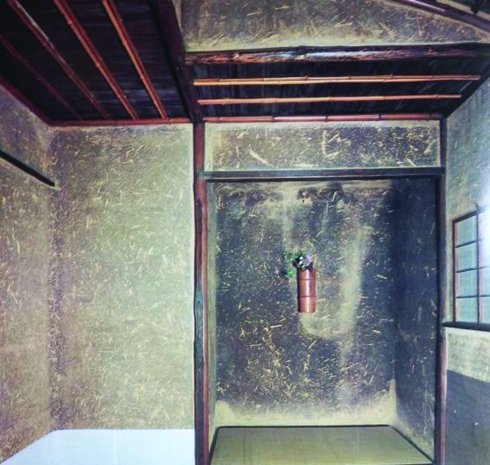 The Special Relevance  of Sukiya Architecture for North American Japanese Gardens