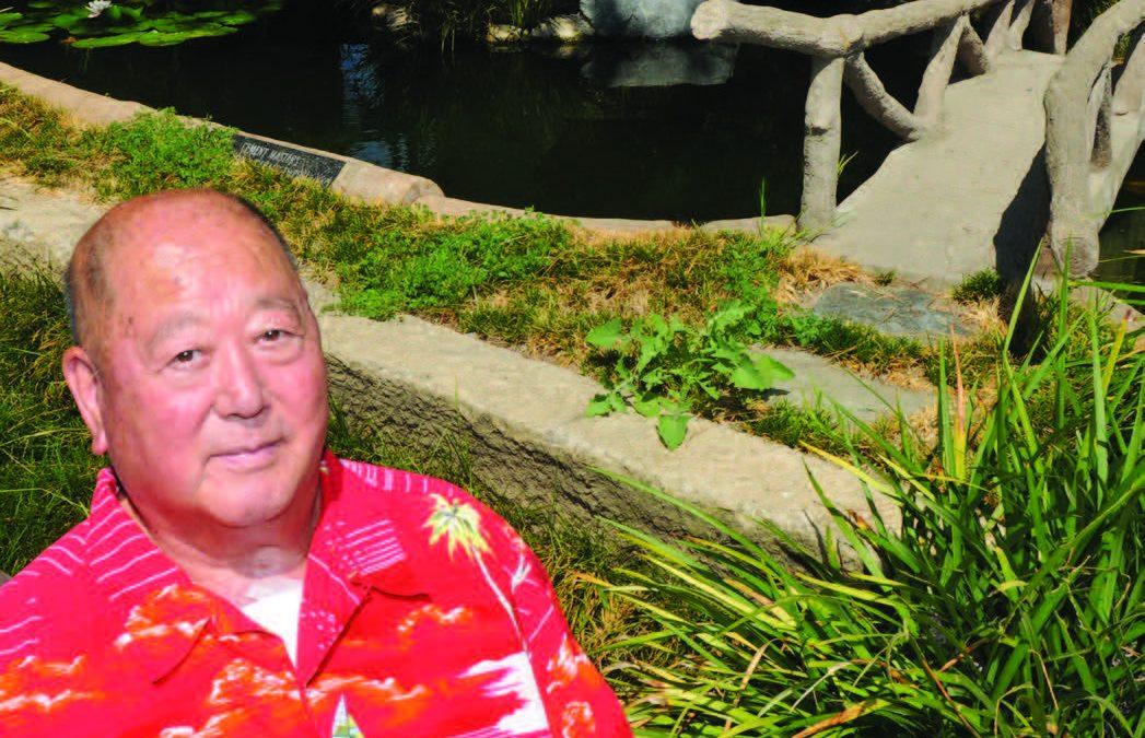 Lew Watanabe (1933-2016)
