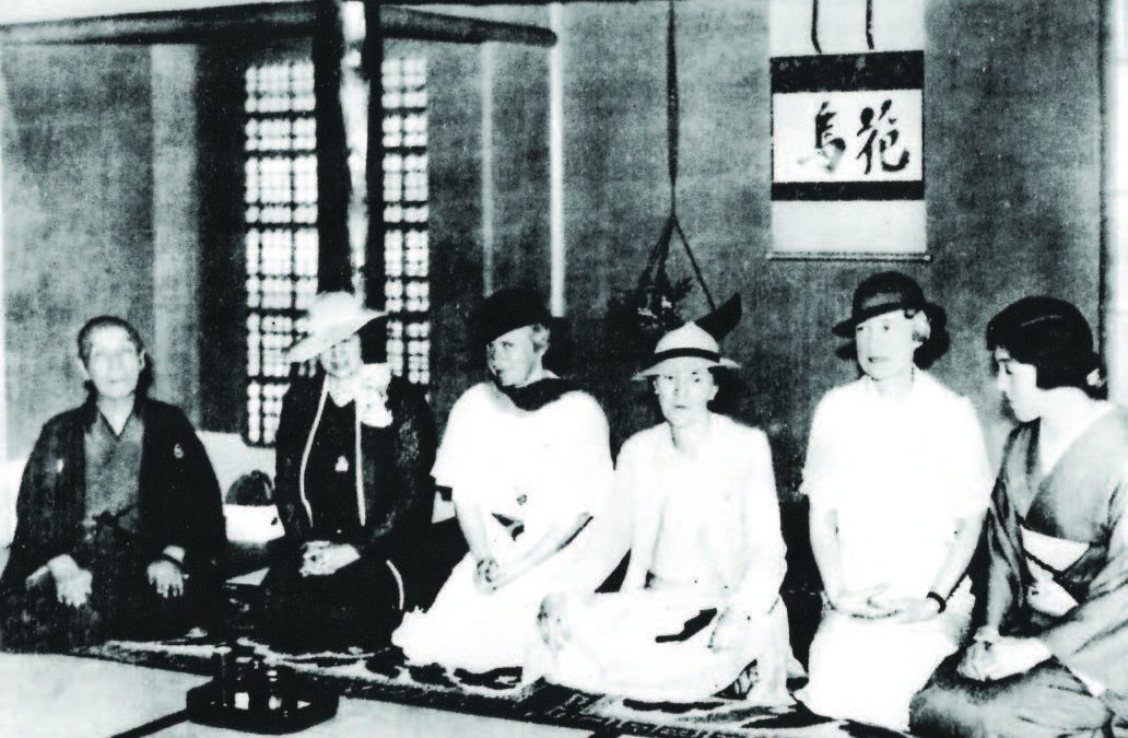 """Submerged by the nobler desire"": The Garden Club of America Tour to Japan, 1935"