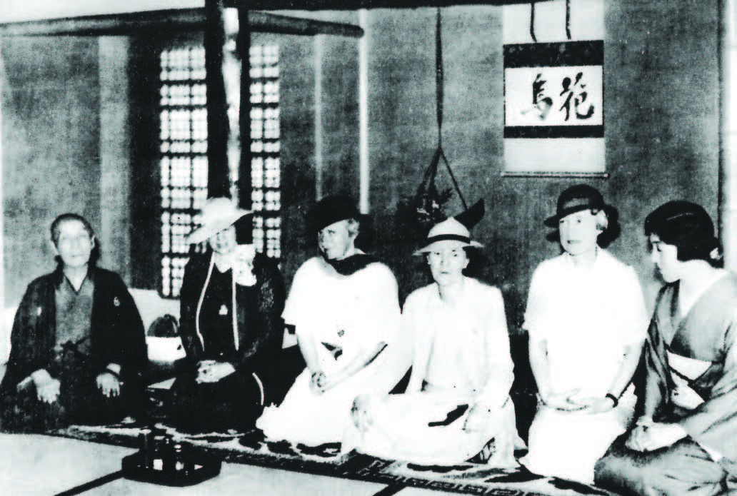"""""""Submerged by the nobler desire"""": The Garden Club of America Tour to Japan, 1935"""