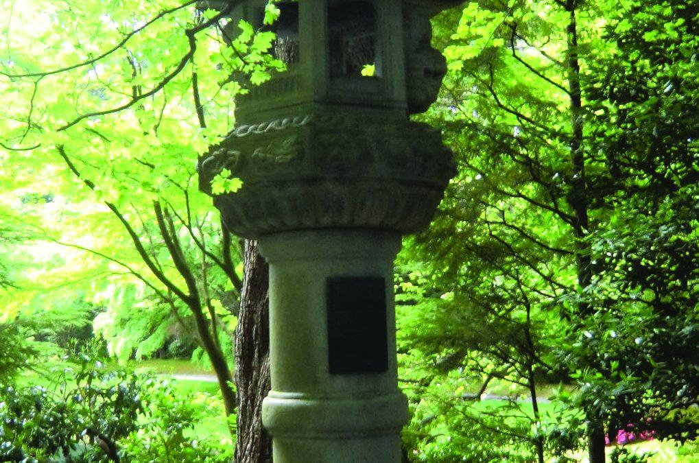 Nitobe Memorial Garden UBC Botanical Garden Vancouver, BC, Canada